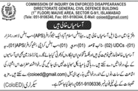 Jobs In Commission Of Inquiry On Enforced Disappearances