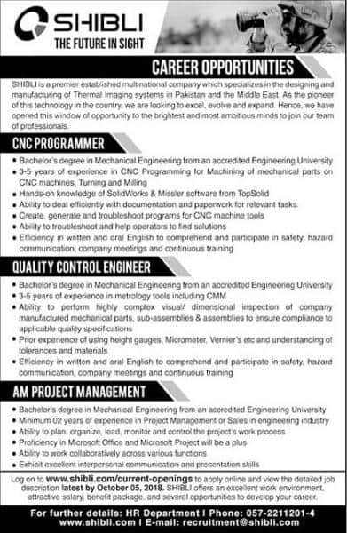 Jobs In Shibli Multinational Electronics Limited