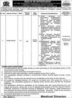 Jobs In Children's Hospital & The Institute of Child Health, Lahore
