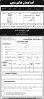 Jobs In Election Commission Of Pakistan (ECP)