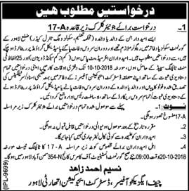 Jobs In District Education Authority Lahore