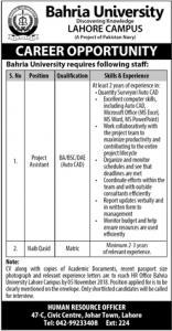 Jobs In Bahria University Lahore Campus