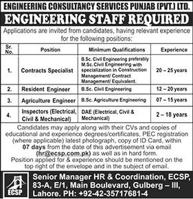Jobs In Engineering Consultancy Services Punjab Pvt Limited Lahore