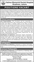 Jobs In Fatima Memorial Dental Hospital Lahore