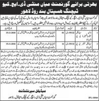 Jobs In Govt Mian Munshi DHQ Teaching Hospital