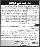 Jobs In National Logistics Cell NLC Lahore And Karachi