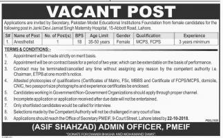Jobs In Pakistan Model Education Institutions Foundation