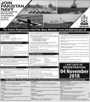Join Pakistan Navy As PN Cadet - Pak Navy Jobs
