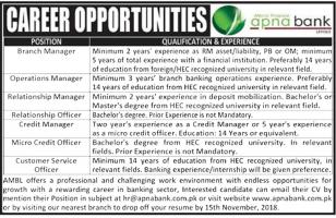 Jobs In Apna Microfinance Bank Limited