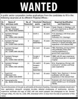 Jobs In Public Sector Corporation Islamabad