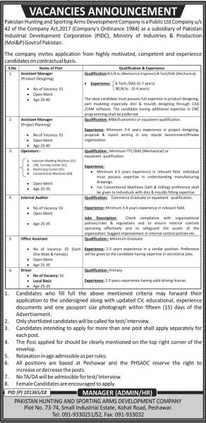 Jobs In Pakistan Hunting And Sporting Arms Development Company