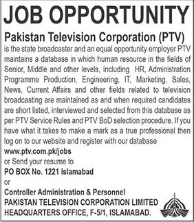 PTV Jobs 2018-19 | Pakistan Television Corporation Jobs | Apply Now