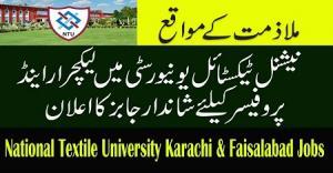 Jobs In National Textile University Faisalabad NTU