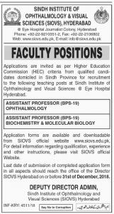 Jobs In Sindh Institute Of Ophthalmology And Visual Sciences - SIOVS Jobs 2019