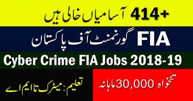 FIA Jobs In Pakistan December 2018 Advertisement