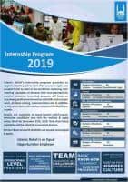 Isalmic Relief Pakistan Internship 2019 - 6 Months - 20000/- Monthly Stipend