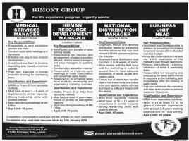Jobs In Himont Pharmaceutical Pvt Limited