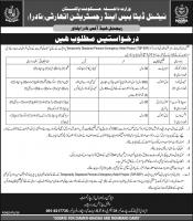 Jobs In National Database And Registration Authority NADRA