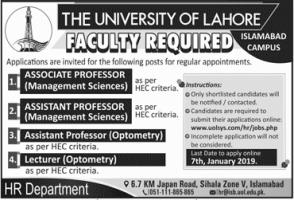 Jobs In The University Of Lahore UOL, Islamabad Campus