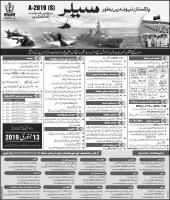 Join Pakistan Navy A-2019 (S) - Pakistan Navy Jobs 2019