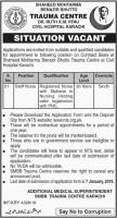 Jobs In Shaheed Benazir Bhutto Trauma Centre - NTS 2019 Jobs