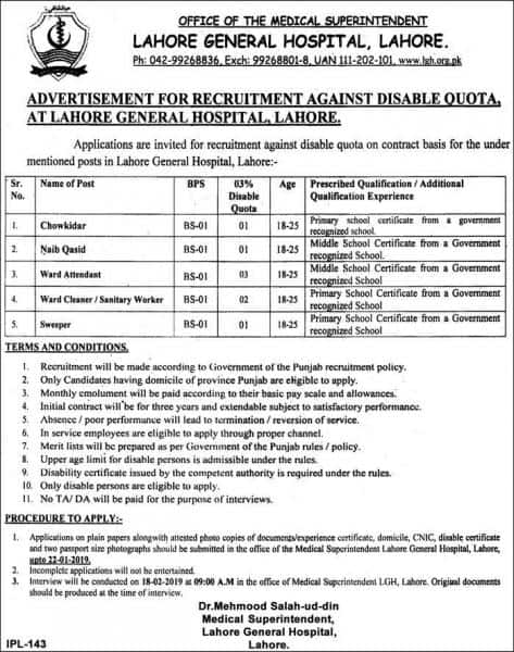 Jobs In Lahore General Hospital Lahore LGH