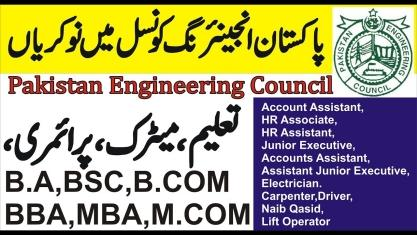 Jobs In Pakistan Engineering Council - PEC Jobs 2018