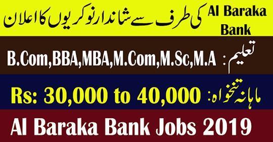 Latest New Jobs In Al Baraka Bank 2019