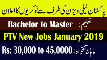 New Jobs In PTV 2019 - Pakistan Television Corporation Jobs 2019