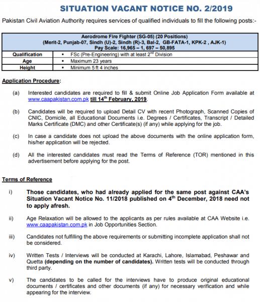 Pakistan Civil Aviation Authority - CAA Jobs 2019
