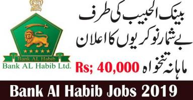 Bank Al Habib Limited Jobs 2019