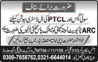 Bill Distributors PTCL And SUI Gas Jobs 2019