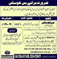 Daewoo Pakistan Express Bus Service Jobs 2019