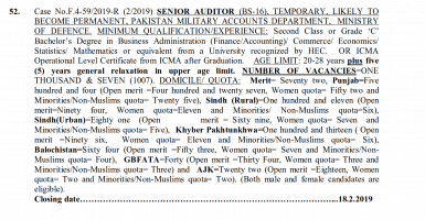 Jobs In Federal Public Service Commission - FPSC Jobs 2019