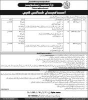 Jobs In Ministry Of railways Govt Of Pakistan - railway Board Jobs 2019