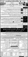 Jobs In Pakistan Air Force - PAF Jobs 2019