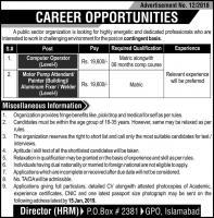 Jobs In Public Sector Organization - Pakistan Atomic Energy Jobs 2019