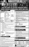Join Pak Army As Captain 2019  - Through Direct Short Service Commission - Entry May 2019