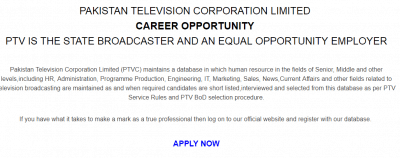 New Jobs In PTV 2019 - Pakistan Television Corporation Jobs 2019