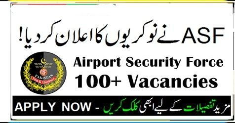 Jobs In Airport Security Force - ASF Jobs 2019
