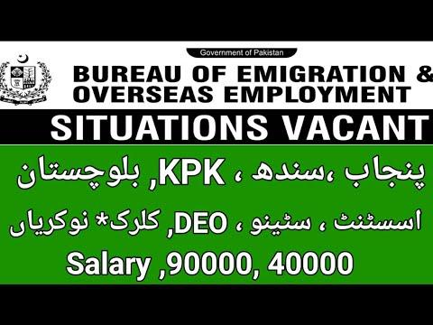 Jobs In Bureau of Immigration and Overseas Employment 2019 - PTS Jobs