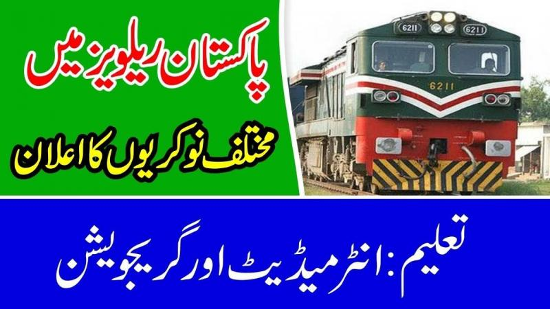 Recruitment In Ministry Of Railways Jobs for Clerk,Stenotypists and UDC