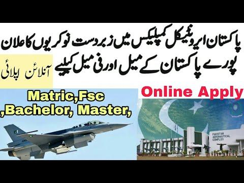 Jobs In Pakistan Aeronautical Complex Kamra Jobs January 2019 Apply Online Pac Latest Advertisement