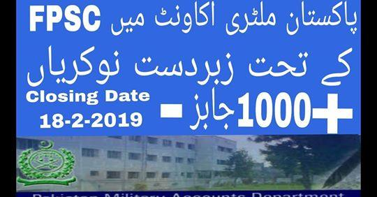 [NEW] Latest Jobs In Federal Public Service Commission - FPSC Jobs 2019