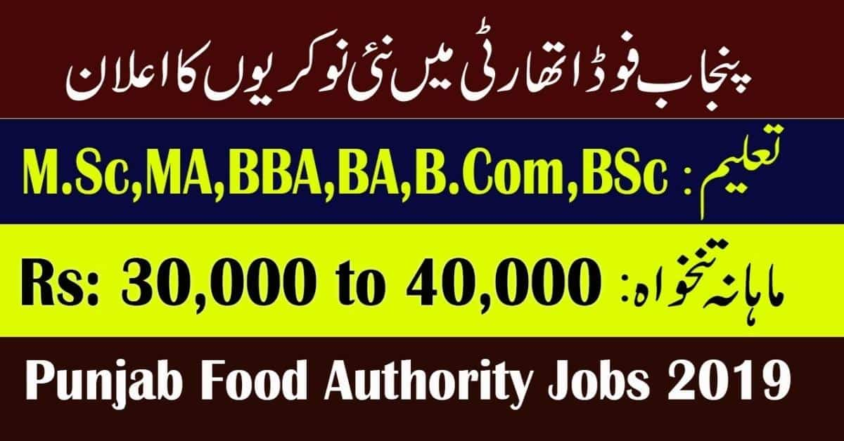 Jobs In Punjab Food Authority Govt Of Punjab Announced via