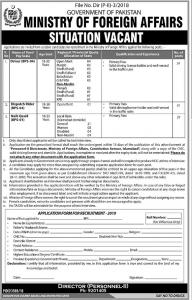 Jobs in Ministry of Foreign Affairs 2019 - Latest Advertisement