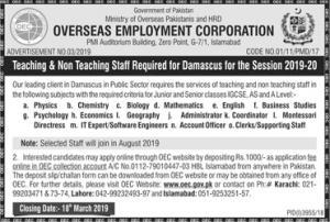 Jobs In Overseas Employment Corporation 2019 - oec Jobs