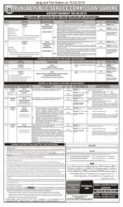 New Jobs In Punjab Public Service Commission - PPSC Jobs 2019