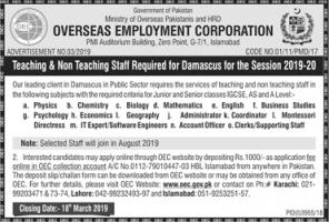 Jobs In Overseas Employment Corporation 2019 - oec Jobs