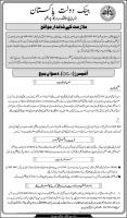 Jobs In State Bank of Pakistan 2019 - New SPB Jobs 2019